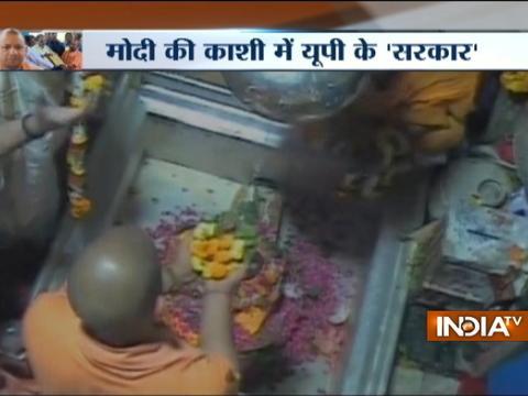 Varanasi: CM Yogi Adityanath offers prayer at Kaal Bhairav and Kashi Vishwanath temple