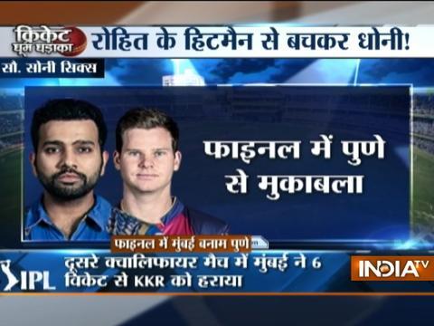 IPL 2017, KKR vs MI: Mumbai enter final with six-wicket win over Kolkata in Qualifier 2