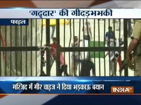Anti-national sloganeering at Jamia Masjid in Srinagar