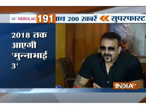 Superfast 200 | July 30 2016 | 5PM ( Part 3 )