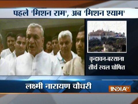 UP: Yogi Government annouces Vrindavan, Barsana as pilgrimage sites