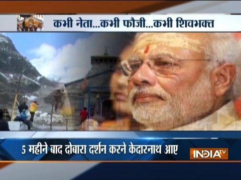 PM Modi to visit Kedarnath today before shrine closes for winter