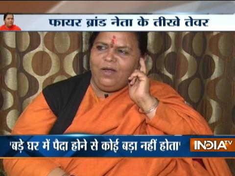Uma Bharti: Demonetisation has installed people's faith in the govt