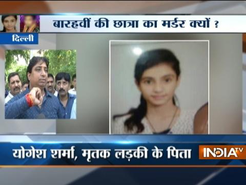 Delhi girl murdered by friends, accused held