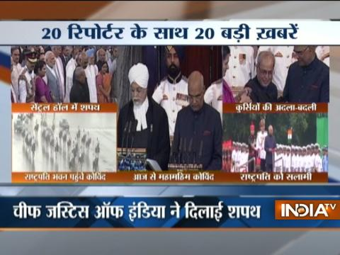 Top 20 Reporter | 25th July, 2017 ( Part 2 ) - India TV
