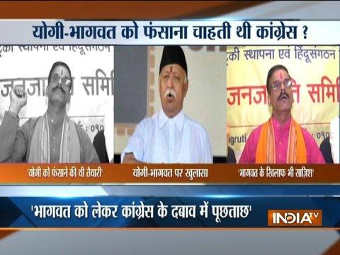 Malegaon Blast Case: Congress tried to frame Yogi-Bhagwat, reveals Sudhakar Chaturvedi