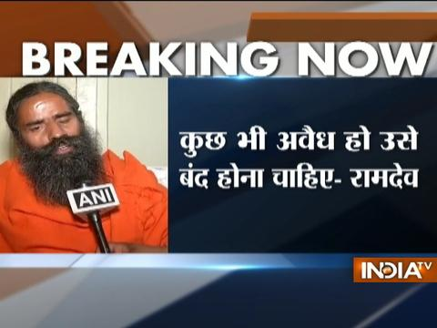 UP slaughterhouse crackdown: Whatever is illegal should be acted against, says Baba Ramdev