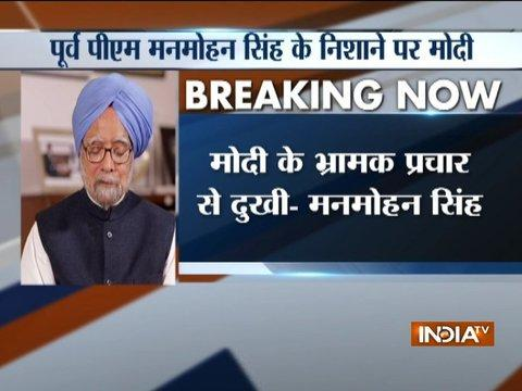 We don't need a lesson on nationalism from PM Modi, says Manmohan Singh