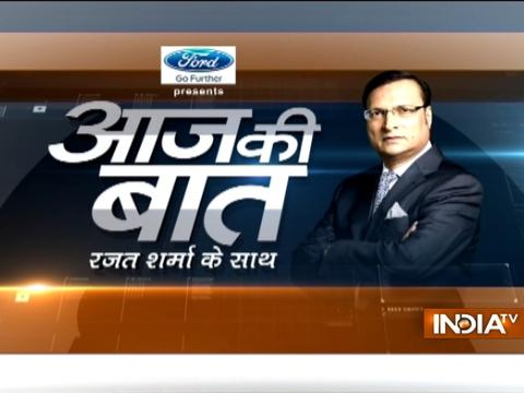 Aaj Ki Baat with Rajat Sharma | 25 July, 2017
