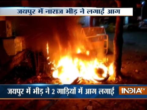 Curfew clamped in Jaipur after protest errupts over assault on youth in Ramganj
