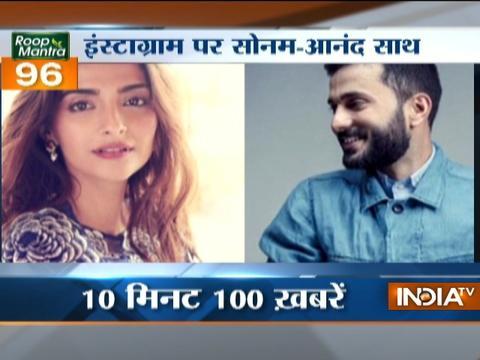 News 100 | 3rd January, 2017