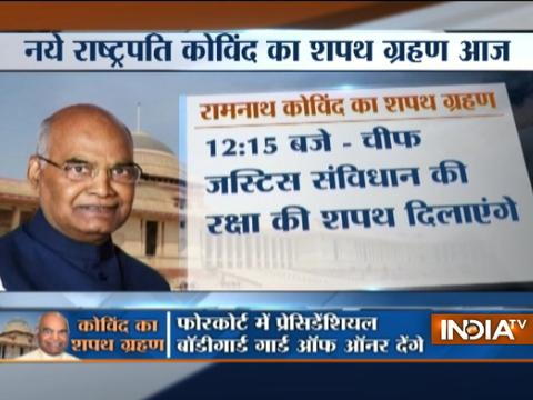 Ankhein Kholo India | 25th July, 2017