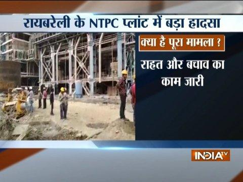 Ash-pipe explodes due to pressure at NTPC plant in Raebareli, at least 100 injured