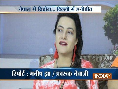 Honeypreet Insan is in Delhi, her lawyer claimed today
