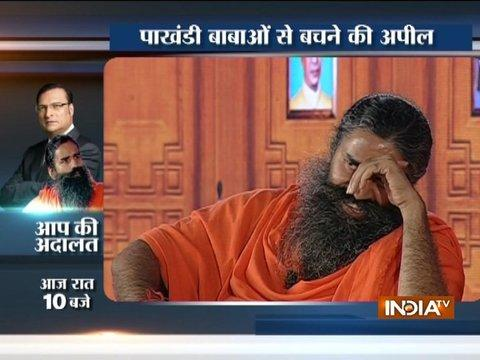 Aap Ki Adalat: I have always hated word 'Baba' since childhood, Swami Ramdev tells Rajat Sharma