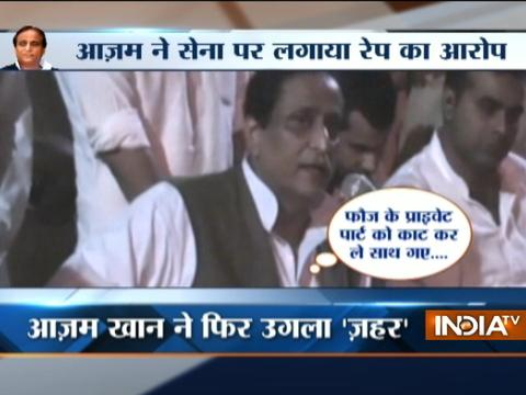 Azam Khan stokes fresh controversy with remarks on Indian Army