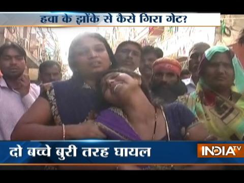 Ankhein Kholo India | 30th March, 2017