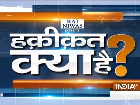 Haqikat Kya Hai: UP CM Yogi Adityanath bans pan, gutkha in govt offices
