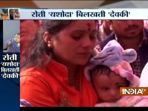 Swapped at birth,kids in Shimla's Hospital handed over to original mothers