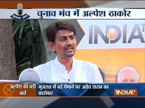 Alpesh Thakor tells why he does not want Patidars to get reservation in OBC category