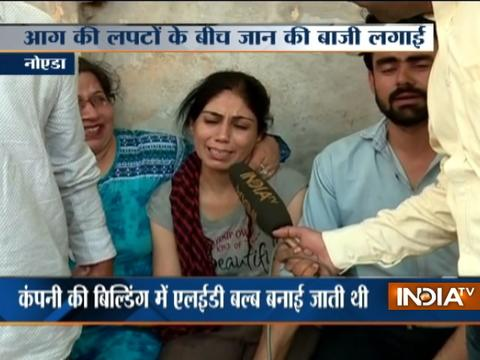 Ankhein Kholo India | 20th April, 2017