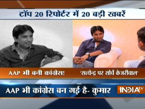 Top 20 Reporter | 28th April, 2017 ( Part 1 ) - India TV