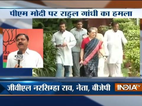Congress attack PM Modi over failure of law and order in BJP led govt