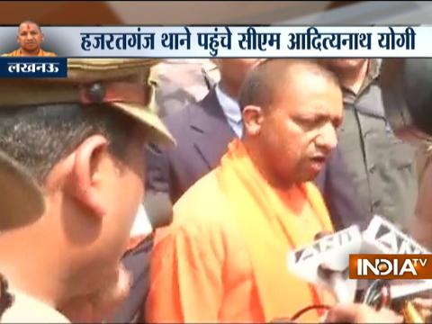 CM Yogi Adityanath makes a surprise visit to Hazratganj police station