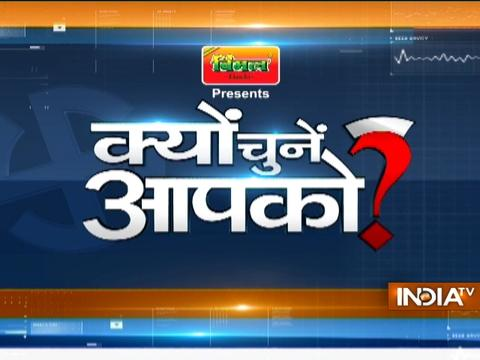 Kyu Chune Aapko: Debate on public issues in Shahdara ahead of Delhi MCD Polls