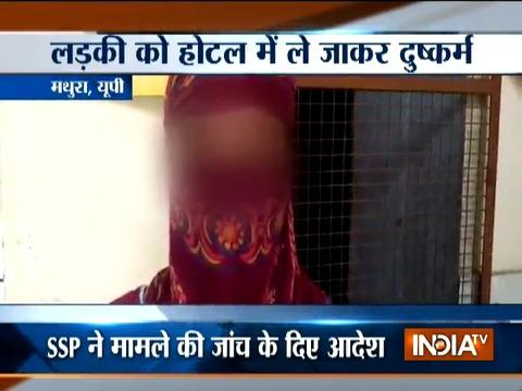Policemen accused of raping minor girl in Mathura, probe ordered