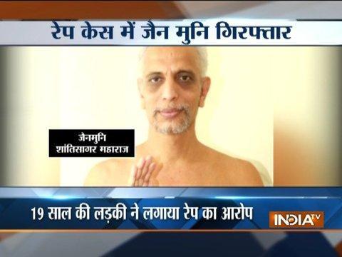 Jain muni arrested over rape of 19-year-old