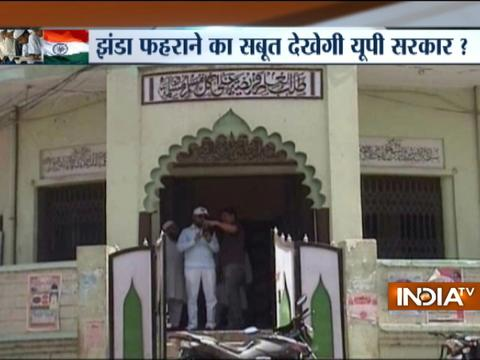 Videography of the 15th August program to be done in govt-run Madarsas in UP