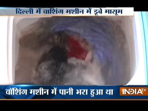 Delhi: Three-year-old twins die after falling into washing machine