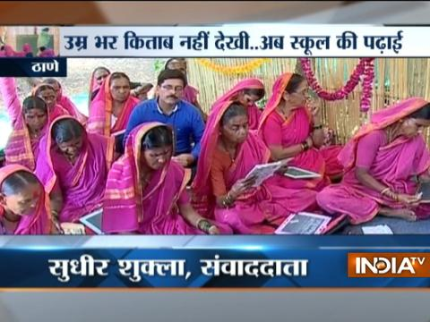 'Ajibainchi Shala', a special school for grandmothers in Thane