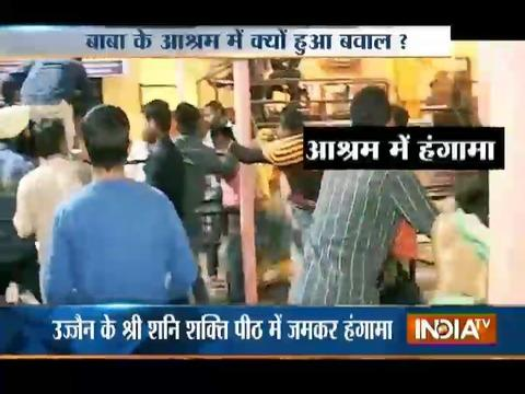 Group scuffle after video of Narayan Swami goes viral inside ashram in Ujjain