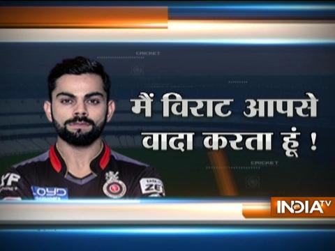 Cricket Ki Baat: There will be India vs Australia in IPL 10