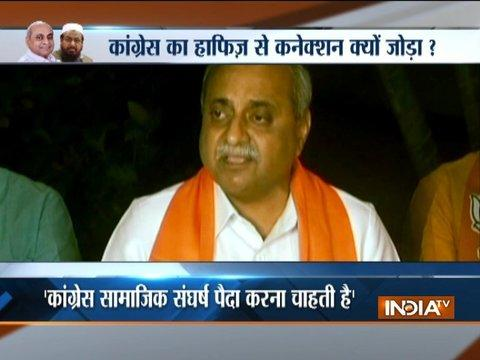 Congress would even invite terrorist like Hafiz Saeed to win polls, says Dy CM Nitin Patel