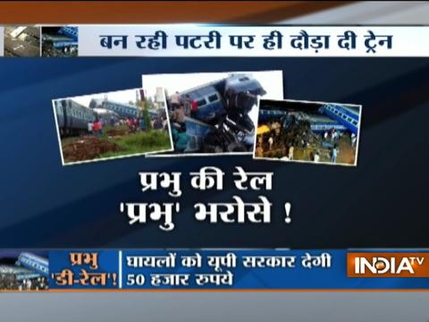 Kalinga Utkal Express train accident in UP's Muzaffarnagar