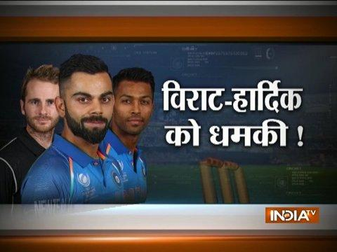 India vs New Zealand: Playing as a unit is key to our success, says Rohit Sharma