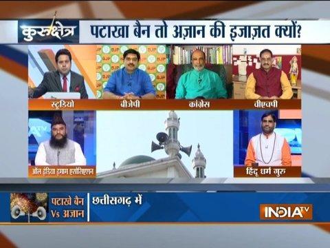 Kurukshetra: Debate on Azan vs firecrackers