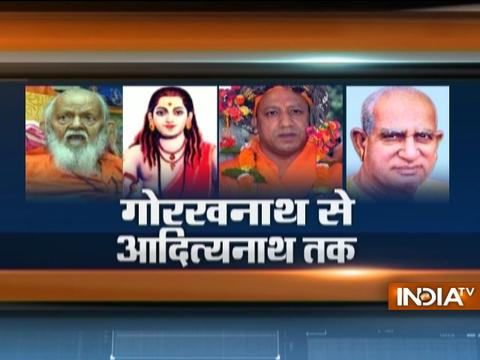 Math Yogi: Watch how Gorakhnath priest became chief minister of Uttar Pradesh