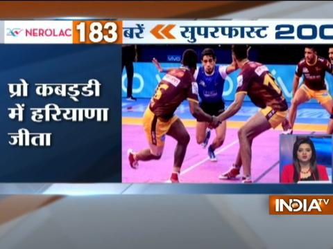 Top Sports News | 24th August, 2017