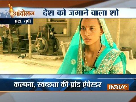 Andolan: Daughter-in-law launches Satyagrah for toilet