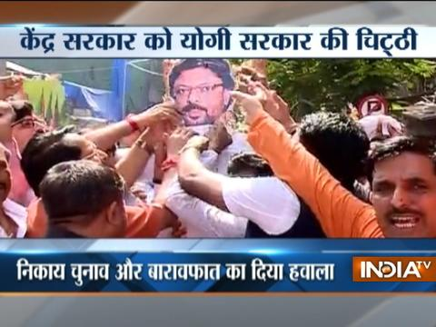 Ask censors to defer Padmavati release: UP govt to Centre