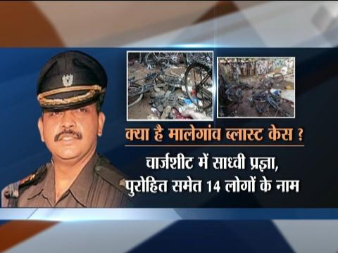 2008 Malegaon blast case accused Lt Col Purohit released from Taloja jail