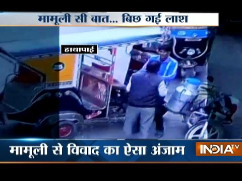 Rajasthan : Auto driver killed in clash with milkman