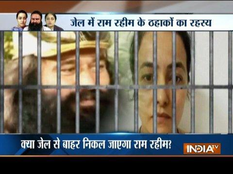 Aaj Ka Viral: Dera chairperson Vipasana to bring out Ram Rahim from jail !