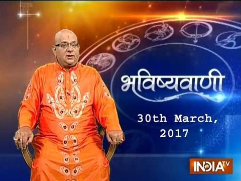 Bhavishyavani | 30th March, 2017