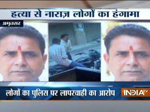 CCTV: Hindu Sangharsh Sena Vipin sharma shot dead