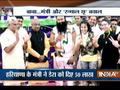 Why Haryana minister Anil Vij presented Rs 50 lakh to Dera Sacha Sauda